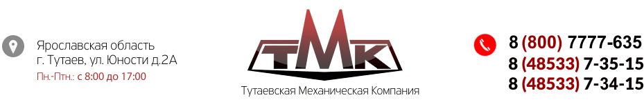 "Лазерная резка металла от ""ТМК"" Ярославль (Тутаев)"